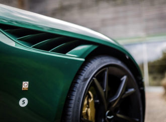 Q By Aston Martin: First 'DBS 59' Showcases Racing Heritage